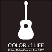 COLOR of LIFE トートバッグ
