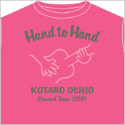 Hand to Hand Tシャツ(ピンク)