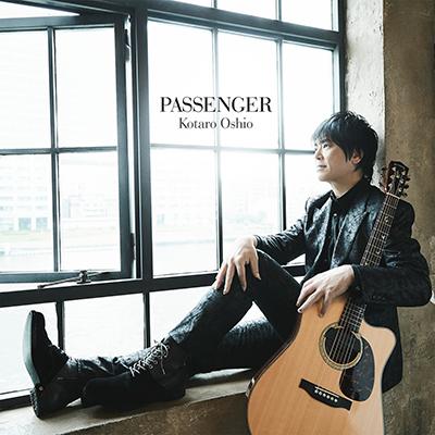 「PASSENGER」JK1-4.jpg